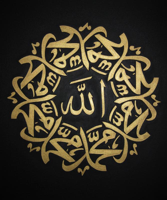 Allah%20+%20Muhammad%205[1]